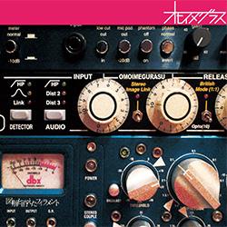 3rd mini album 図解と消えたフィラメント