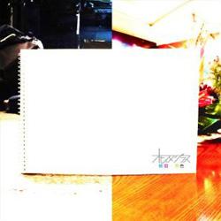 自主盤 2nd single 瞬間-異色