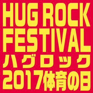 2017.10.9. 渋谷 TAKE OFF7